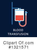 Blood Clipart #1321571