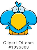 Blue Bird Clipart #1096803 by Cory Thoman