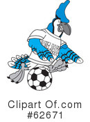 Blue Jay Mascot Clipart #62671 by Toons4Biz