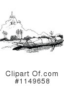 Boat Clipart #1149658
