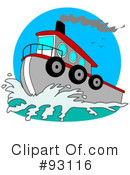 Royalty-Free (RF) boat Clipart Illustration #93116