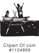 Boating Clipart #1104866