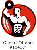 Royalty-Free (RF) Bodybuilder Clipart Illustration #104581