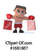 Boxer Clipart #1681667 by Steve Young