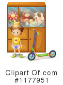 Boy Clipart #1177951 by Graphics RF