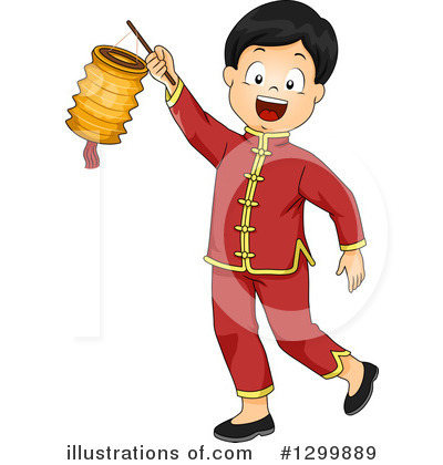 Royalty-Free (RF) Boy Clipart Illustration by BNP Design Studio - Stock Sample #1299889