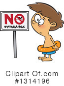 Boy Clipart #1314196 by toonaday