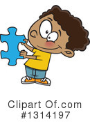Boy Clipart #1314197 by toonaday