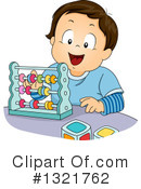 Boy Clipart #1321762 by BNP Design Studio