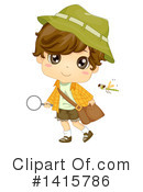 Royalty-Free (RF) Boy Clipart Illustration #1415786