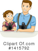 Royalty-Free (RF) Boy Clipart Illustration #1415792