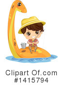 Royalty-Free (RF) Boy Clipart Illustration #1415794