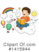 Boy Clipart #1415844 by BNP Design Studio