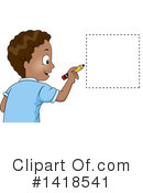 Boy Clipart #1418541 by BNP Design Studio