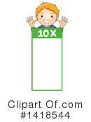 Boy Clipart #1418544 by BNP Design Studio
