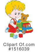 Boy Clipart #1516039 by Alex Bannykh
