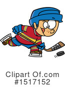 Boy Clipart #1517152 by toonaday