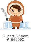 Boy Clipart #1560993 by BNP Design Studio