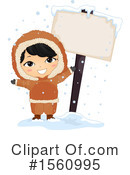 Boy Clipart #1560995 by BNP Design Studio