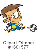 Boy Clipart #1601577 by toonaday