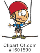 Boy Clipart #1601590 by toonaday