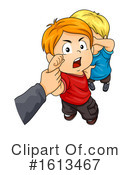 Boy Clipart #1613467 by BNP Design Studio