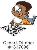 Boy Clipart #1617096 by toonaday