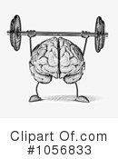 Brain Clipart #1056833 by Julos