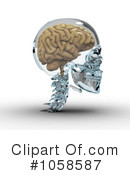 Royalty-Free (RF) Brain Clipart Illustration #1058587