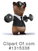 Brown Bear Clipart #1315338 by Julos