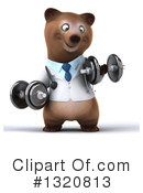 Brown Bear Clipart #1320813 by Julos