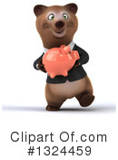 Brown Bear Clipart #1324459 by Julos
