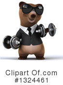 Brown Bear Clipart #1324461 by Julos