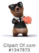 Brown Bear Clipart #1347873 by Julos