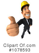 Builder Clipart #1078593 by Julos