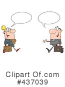 Business Clipart #437039 by Hit Toon