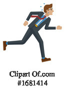Business Man Clipart #1681414 by AtStockIllustration