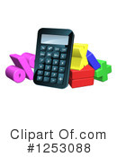 Calculator Clipart #1253088 by AtStockIllustration