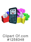 Calculator Clipart #1258348