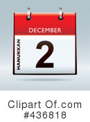 Calendar Clipart #436818 by michaeltravers