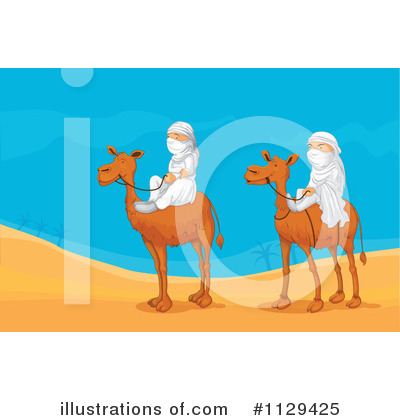 Camel Clipart #1129425 by Graphics RF