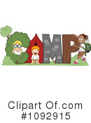 Camping Clipart #1092915 by BNP Design Studio