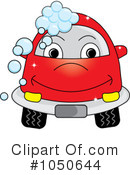 Car Clipart #1050644 by Pams Clipart