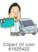Car Clipart #1625422 by BNP Design Studio
