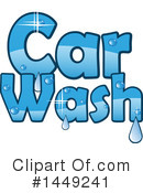 Car Wash Clipart #1449241 by Domenico Condello