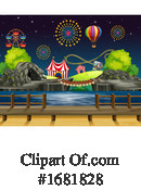 Carnival Clipart #1681828 by Graphics RF