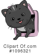 Royalty-Free (RF) Cat Clipart Illustration #1096321