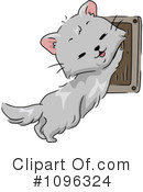Royalty-Free (RF) Cat Clipart Illustration #1096324