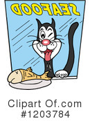 Cat Clipart #1203784 by LaffToon