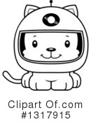 Cat Clipart #1317915 by Cory Thoman
